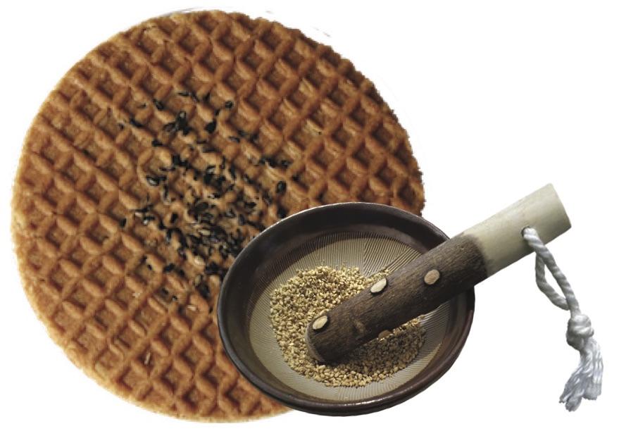 one_waffle_goma