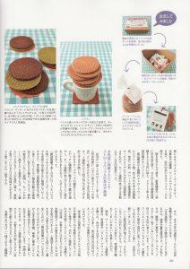CafeSweet 2