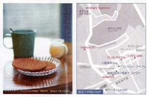 Cafe_book096