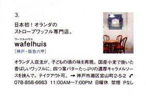 Cafe_book097