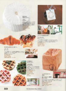 KobeHon11_2012_page
